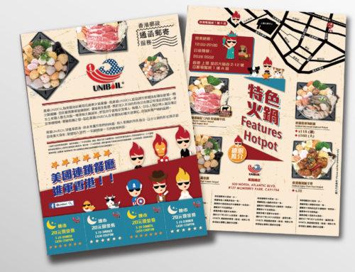 UNIBOIL Postal Advertising