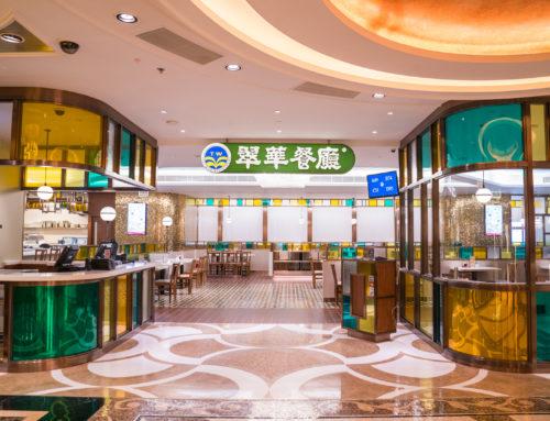 Tsui Wah Macau StarWorld Branch