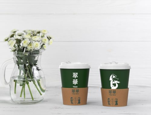 Tsui Wah Coffee Cup
