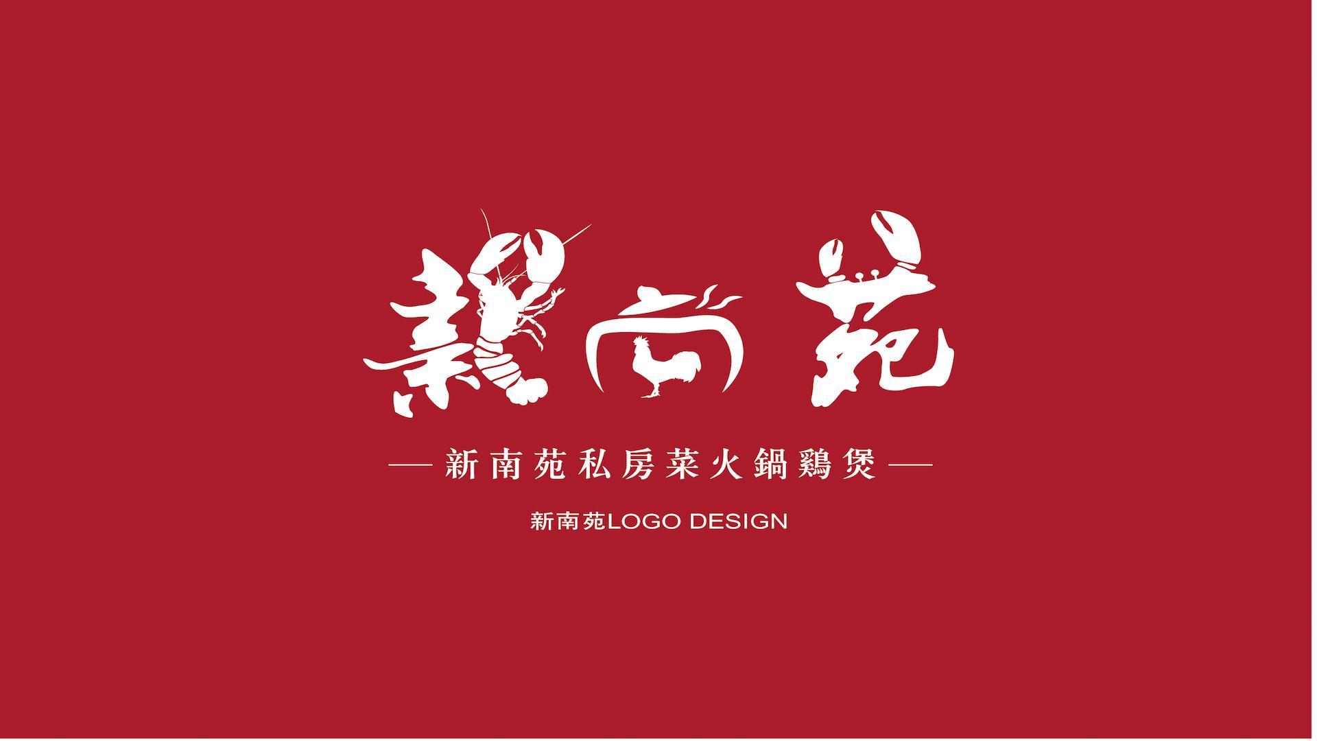 SamNamYuen Logo