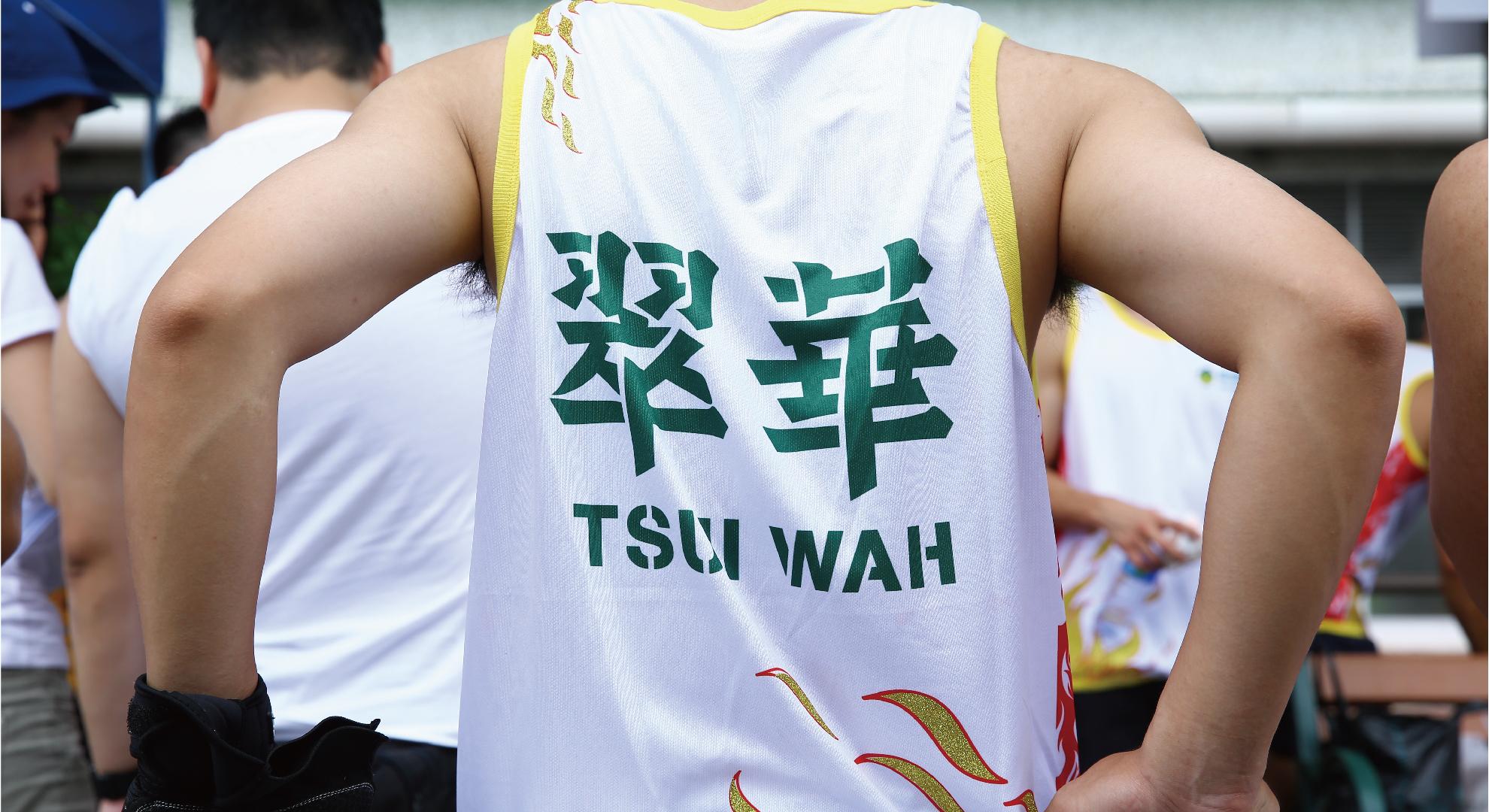 Tsui Wah Dragon Boat
