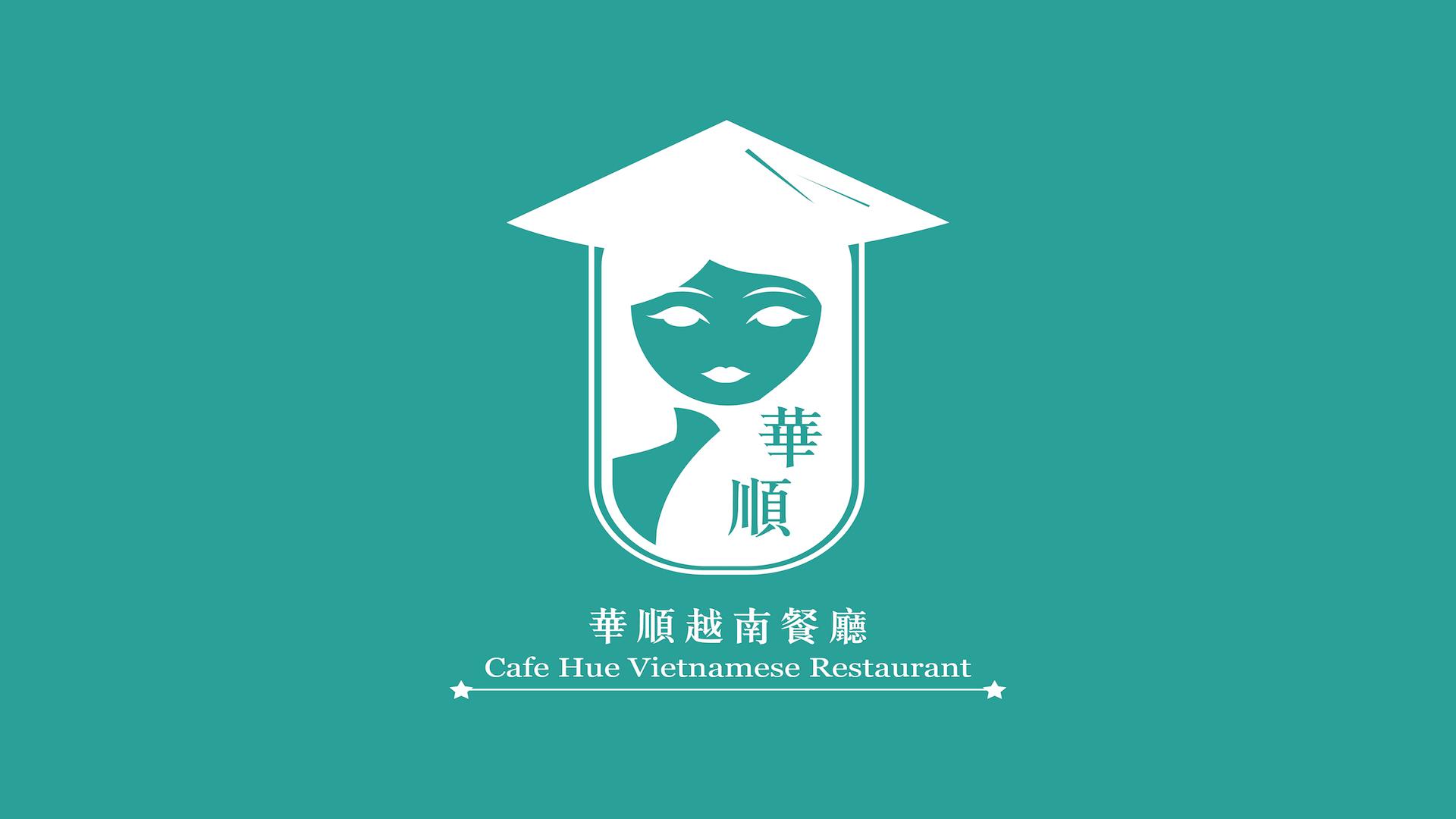 Cafe Hue Logo