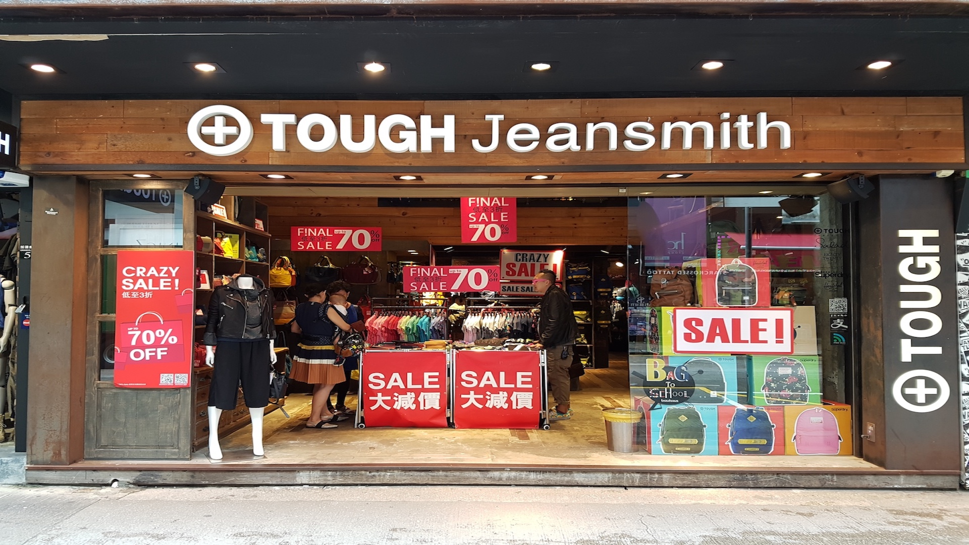 Tough – Tsim Sha Tsui