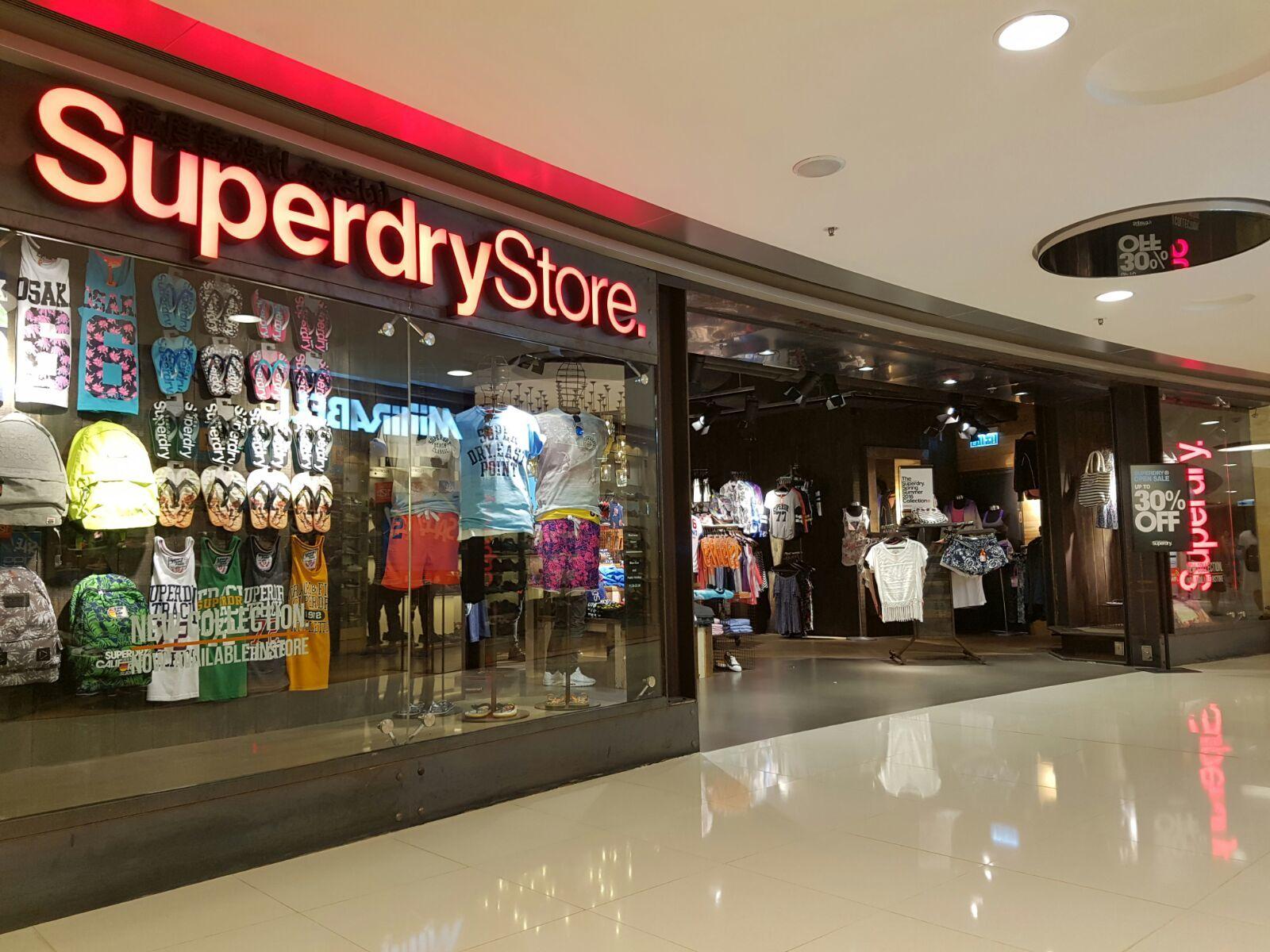 Superdry – 旺角